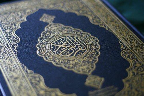 Coran_islam_-367