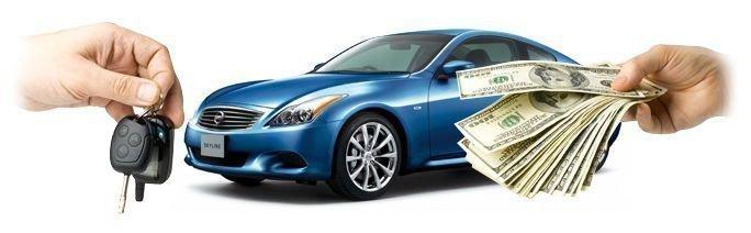 Заговор при продаже машины на деньги