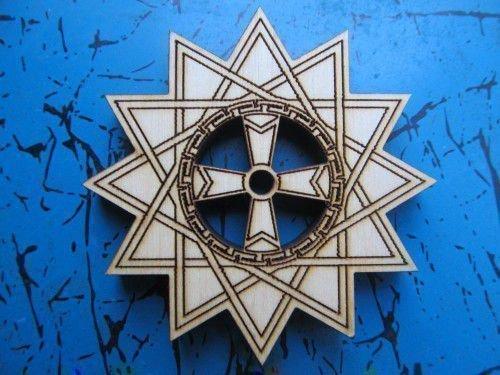 Амулет звезда эрцгаммы: как создать и активировать талисман