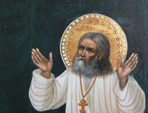 Образ святого Серафима Саровского