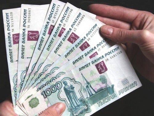 Ритуал на новый кошелек: обряд, який принесет деньги