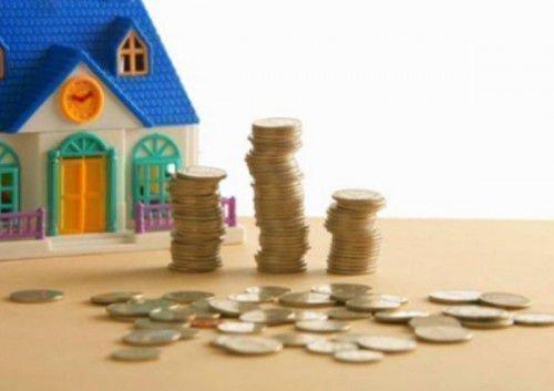Как продать дом и землю?
