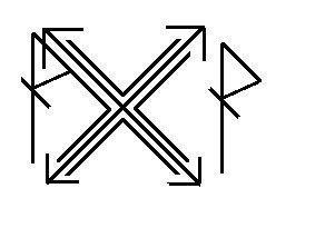 Рабский крест