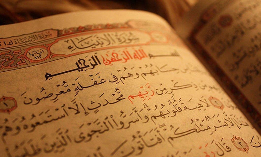 Как узнать порчу у мусульман