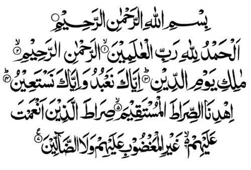 Мусульманская магия (арабская): на любовь, деньги