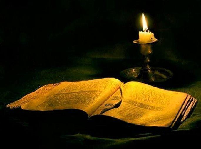 Молитва на отмаливание грехов предков и родственников