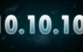 Число 10 одно из основных в нумерологии