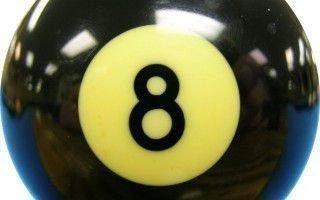 число 8 трактуется как знак неограниченности
