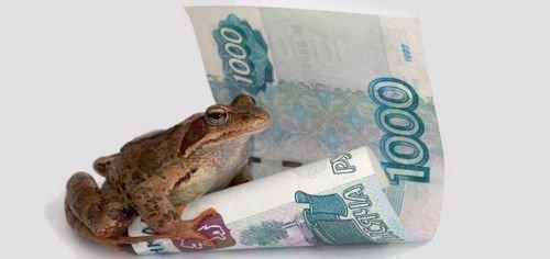 Дни когда можно отдавать долги