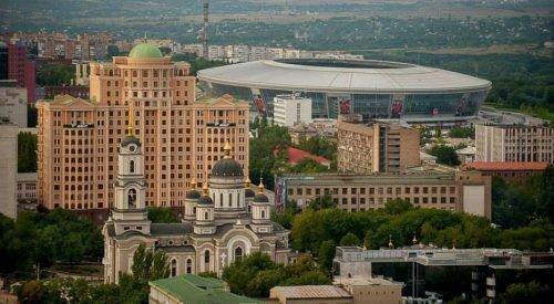 Фото города Донецк