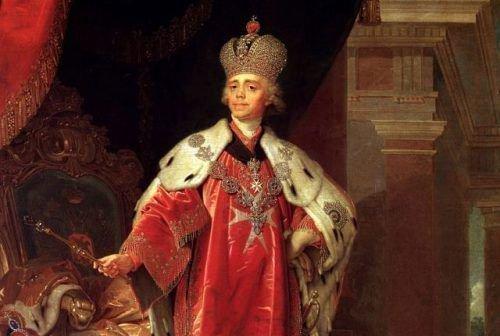 Портрет Императора Павла