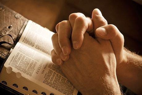 Молитва от магии