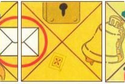 Индийское таро конверт