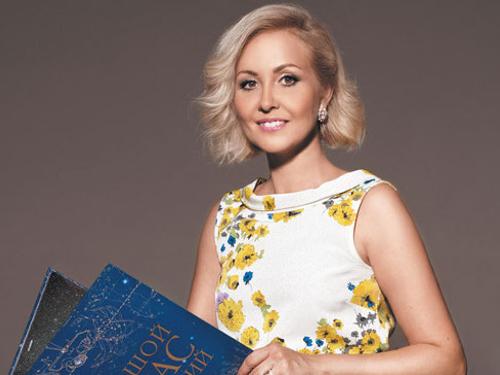 Василиса Володина гороскоп свадьбы