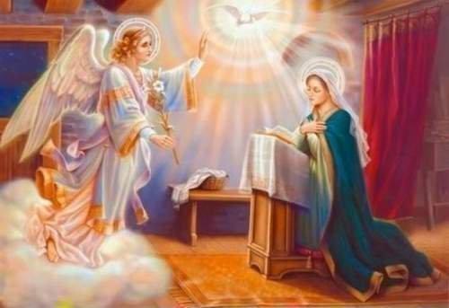 Присвятая Богородица