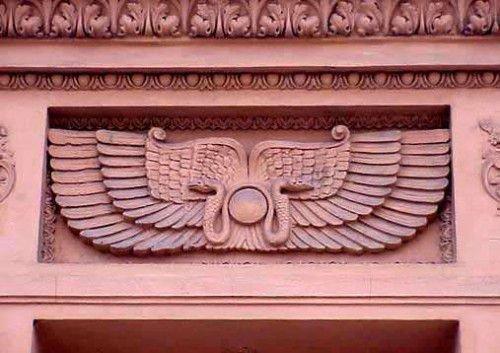 Солнце с крыльями