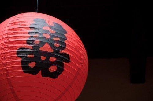 Китайский символ Двойного Счастья