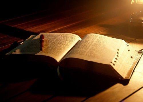 Книга Библии