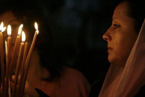 Молитва об оправдании