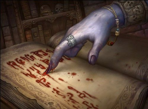 Договор на крови