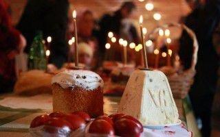 Ритуалы в пасхальную ночь