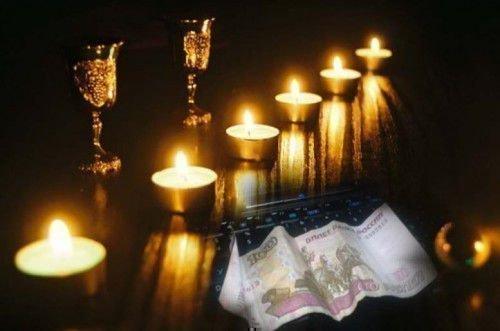 Глядя на пламя свечи, стоит представить, как купюры сами приходят к вам.