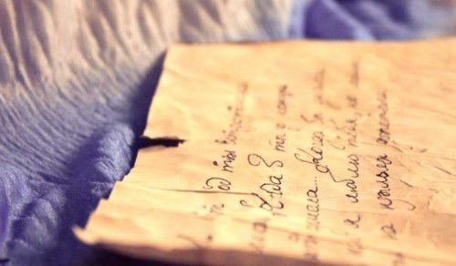 Текст на клочке бумаги