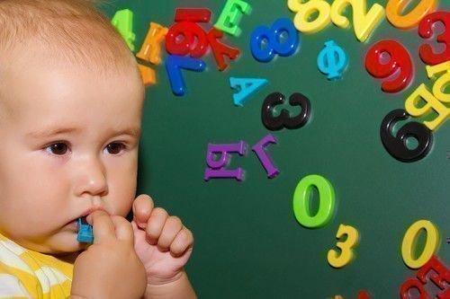 Можно выбрать ребенку наиболее благоприятное имя, которое усилит положительные качества отчества и фамилии, смягчит их негативные