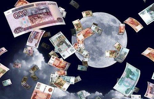 Приметы на привлечение богатства в полнолуние