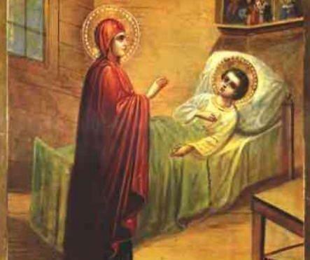 Богородица у постели больного