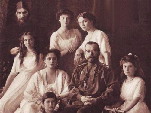Фото царской семьи