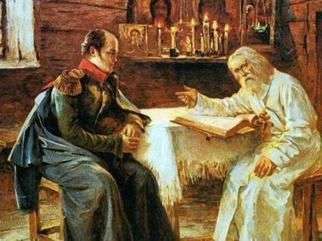 Монах беседует с Александром I