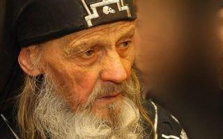 Старец Иона одесский. Фотография