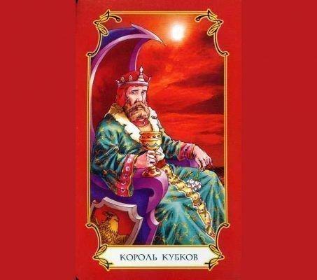 Карта Король Кубков