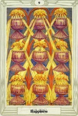 Девять кубков